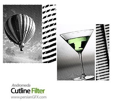فیلتر ایجاد افکت های خطی و نقطه ای زیبا - Andromeda Cutline Filter