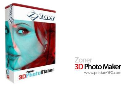 نرم افزار ساخت تصاویر سه بعدی - Zoner 3D Photo Maker 1.0