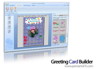 نرم افزار طراحی کارت تبریک - Greeting Card Builder 2.4.0