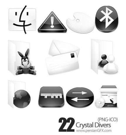 آیکون درایورهای کریستال - Crystal Divers Icons