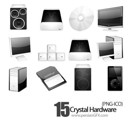 آیکون سخت افزار کریستال - Crystal Hardware Icons