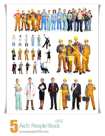 تصاویر مشاغل - Arch people Stock
