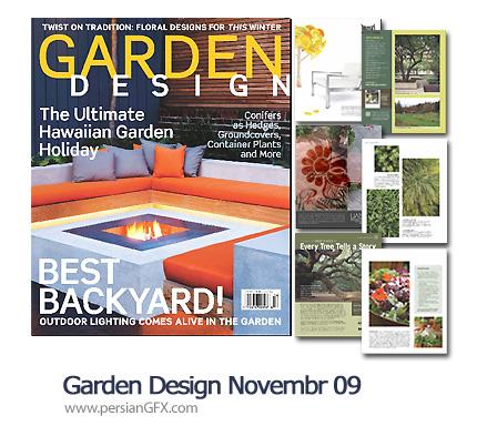 مجله طراحی دکوراسیون، طراحی باغ -Garden Design Novembr 2009