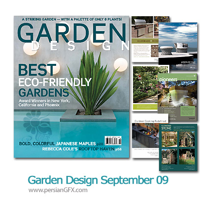 مجله طراحی دکوراسیون، طراحی باغ - Garden Design September 2009