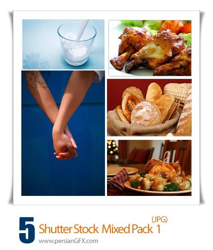 تصاویر شاتر استوک شماره یک -ShutterStock  Mixed Pack 01