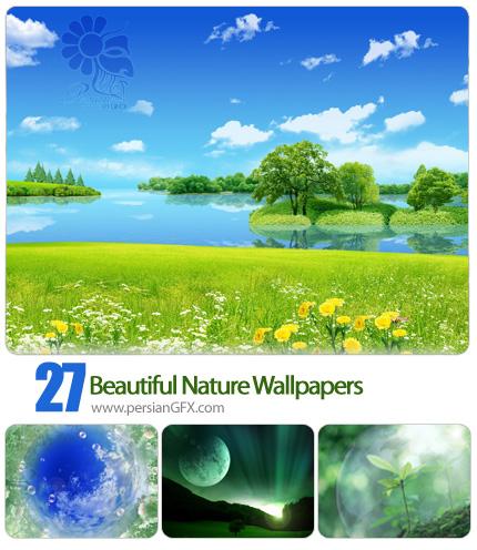 والپیپرهای زیبا از طبیعت - 27 Beautiful Nature Wallpapers