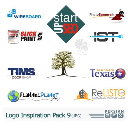کلکسیون لوگوهای الهام بخش شماره نه - Logo Inspiration Pack 09