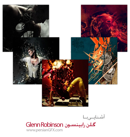 آشنایی با هنرمندان مطرح جهان، گلن رابینسون - Glenn Robinson
