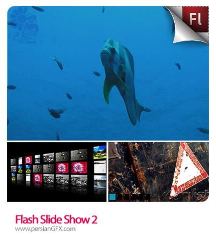 نمونه آماده قالب اسلاید شو جذاب فلش شماره یک  -Flash Slide Show 02