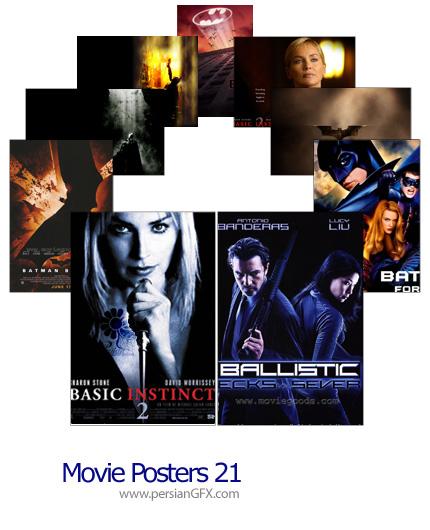 12 پوستر فیلم شماره بیست و یک - Movie Posters 21