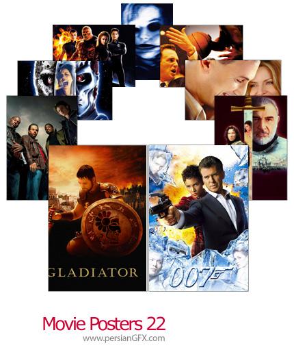 26 پوستر فیلم شماره بیست و دو - Movie Posters 22