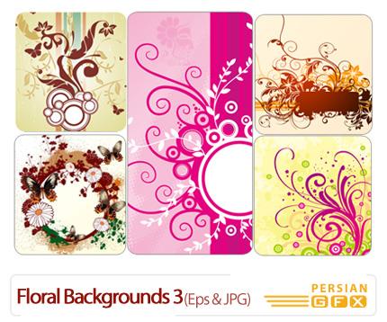 پس زمینه زیبای گلدار شماره سه - 03 Floral Backgrounds