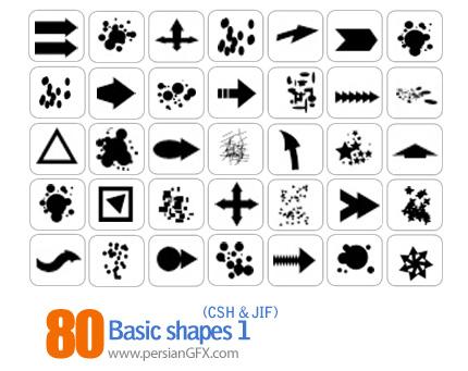 اشکال متنوع شماره یک 80 - Basic Shapes 01