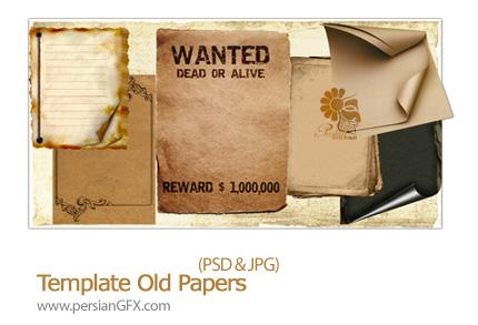 تصویر لایه باز، بافت قدیمی - Template Old Papers