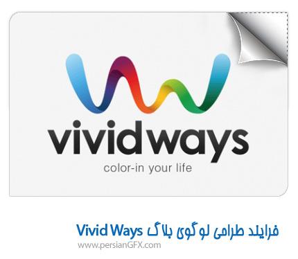 فرایند طراحی لوگوی بلاگ Vivid Ways