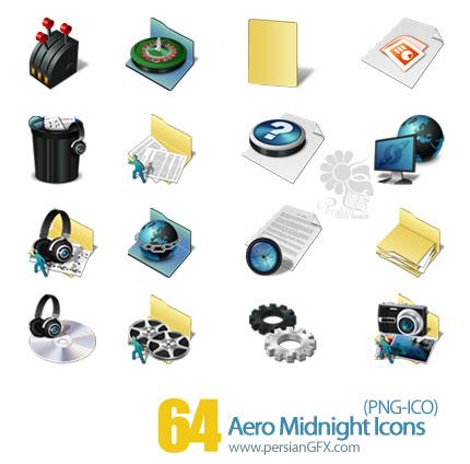 آیکون کامپیوتر - Aero Midnight Icons
