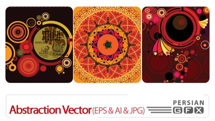وکتور های انتزاعی  -Abstraction Vector