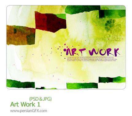 تصویر لایه باز،هنری شماره یک -Art Work 01