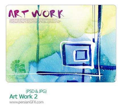 تصویر لایه باز،هنری شماره دو -Art Work 02