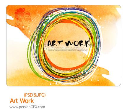 تصویر لایه باز،هنری شماره سه - Art Work 03