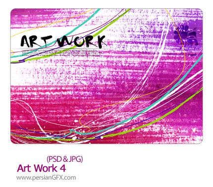 تصویر لایه باز،هنری شماره چهار- Art Work 04