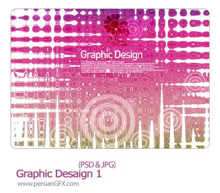 تصویر لایه باز، گرافیکی شماره یک - Graphic Desaign 01