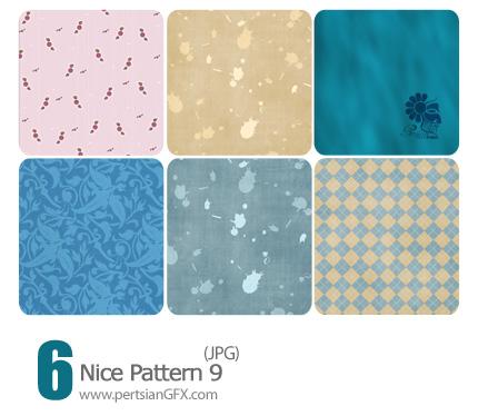 پترن های تزیینی شماره نه - 09 Nice Pattern