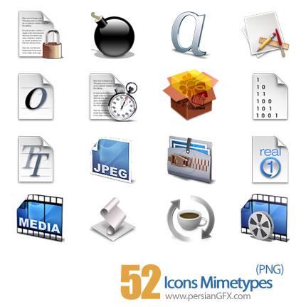 آیکون تایپ و ابزار کامپیوتری - Icons Mimetypes