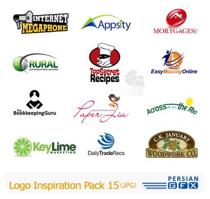 کلکسیون لوگوهای الهام بخش شماره پانزدهم - Logo Inspiration Pack 15