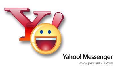 یاهو مسنجر Yahoo! Messenger 11.5.0.228