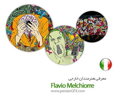 معرفی هنرمندان خارجی Flavio Melchiorre از کشور ایتالیا به همراه مجموعه آثار