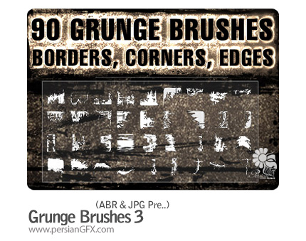 براش کثیف شماره سه - Grunge Rust Brushes 03