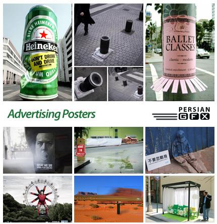 تصاویر پوستر تبلیغاتی  - Advertising Posters