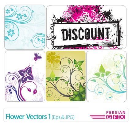 وکتور گل شماره یک - 01 Flower Vectors