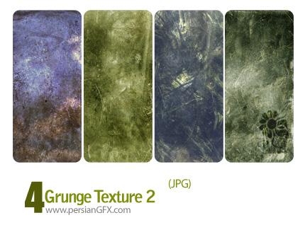 بافت کثیف شماره دو - Grunge Texture 02