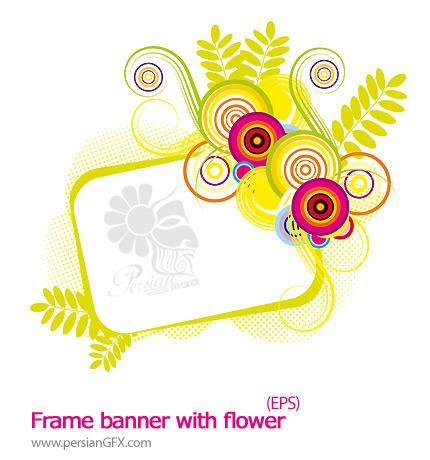 تصاویر وکتور حاشیه و زمینه - Frame banner with flower