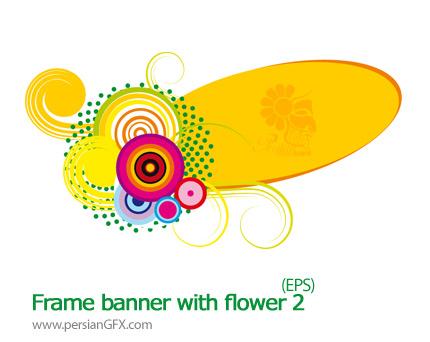 وکتور حاشیه و زمینه شماره دو - Frame banner with flower 02