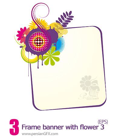 وکتور حاشیه و زمینه شماره سه - Frame banner with flower 03