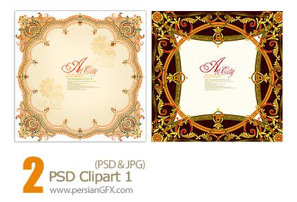 تصویر لایه باز، فرم شماره یک -PSD Clipart 01