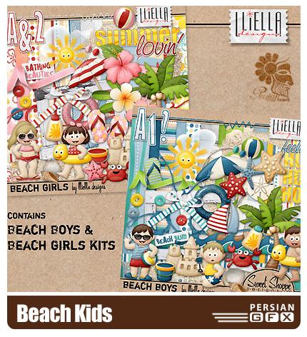کلیپ آرت ساحل دریا - Beach Kids