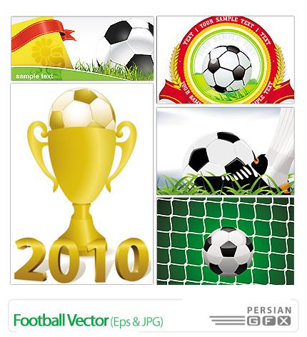 وکتورتصاویر فوتبال - Football Vector