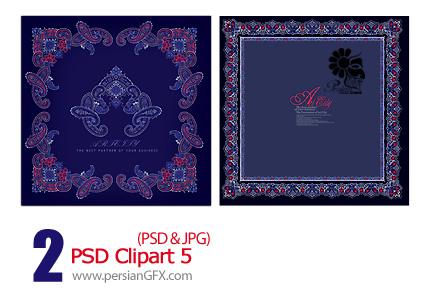 تصویر لایه باز، فرم شماره پنج - PSD Clipart 05