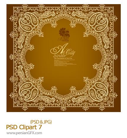 دانلود تصویر لایه باز، فرم شماره هفت - PSD Clipart 07