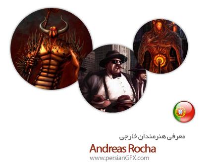 معرفی هنرمندان خارجی Andreas Rocha از کشور پرتغال به همراه مجموعه آثار