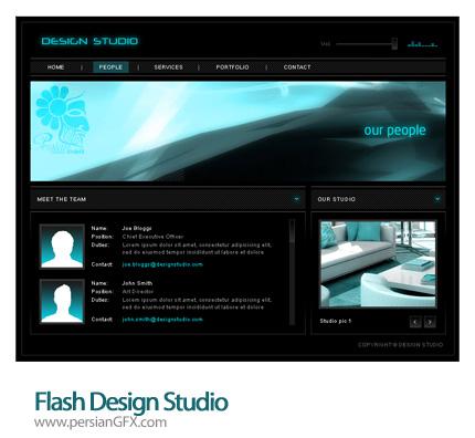 فلش طراحی استودیو - Flash Design Studio