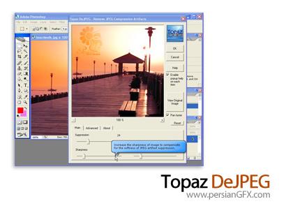 پلاگین افزایش کیفیت تصویر Topaz DeJPEG 4.0.1
