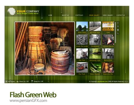 نمونه آماده وب سایت فلش گالری عکس - Flash Green Web