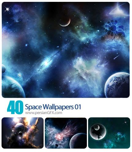 تصاویر والپیپر از فضا شماره یک - Space Wallpapers 01