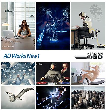 تصاویر تبلیغاتی جذاب و دیدنی شماره یک - AD Works New 01