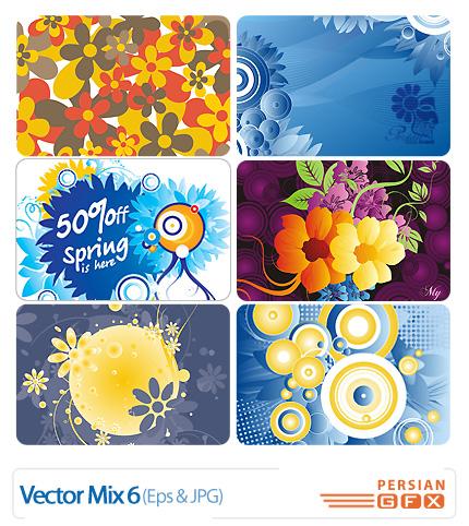 وکتور میکس نقوش گلدار شماره شش - Vector Mix 06